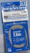 Tamiya 12663 2.6mm braided hose - reduced